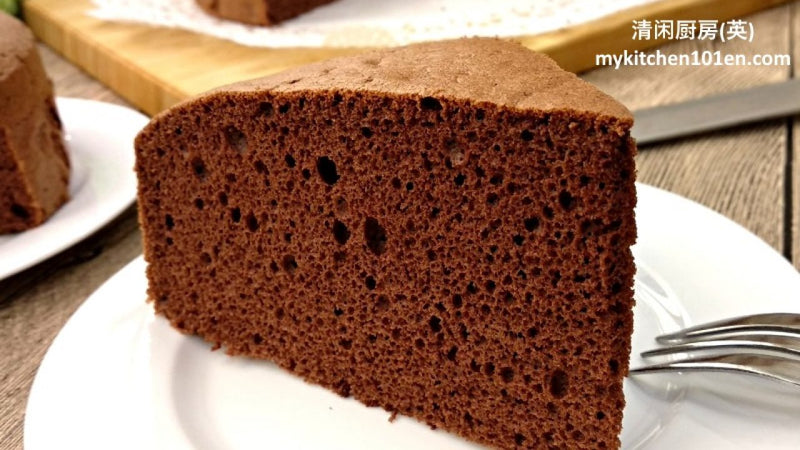 Chocolate Sponge Cake Mix 20 kg (Pickup Only)
