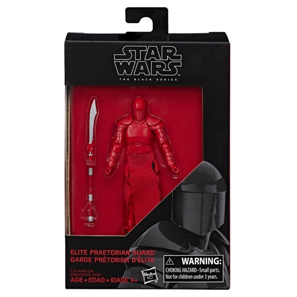 Elite Praetorian Guard (The Black Series) Hasbro Star Wars