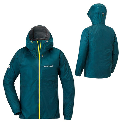 Montbell Womens US Versalite Jacket