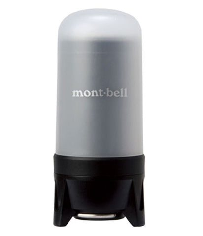 Montbell Compact Lantern