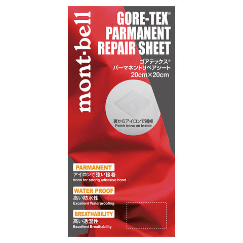 Montbell Gore Permanent Repair Sheet