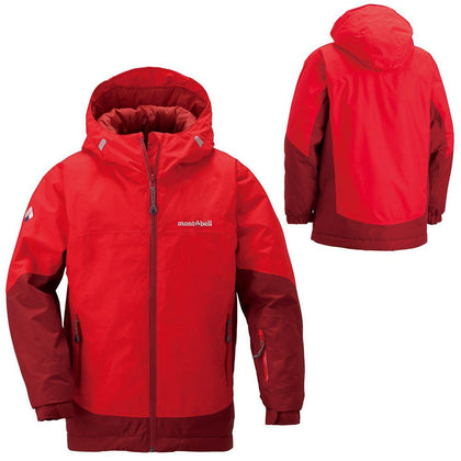 Montbell Kids Powder Step Jacket 130-160