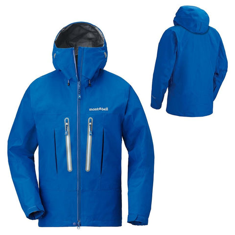 Stream Jacket Men's