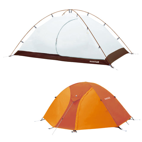 Montbell Chronos Dome Tent 1 (Golden Rod)
