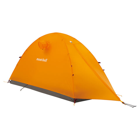 Montbell Stellaridge Tent 1 Rainfly
