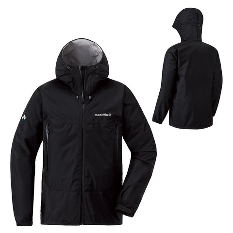 Montbell Mens Rain Dancer Jacket