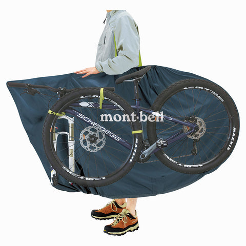 Montbell Compact RINKO Bag Quick Carry