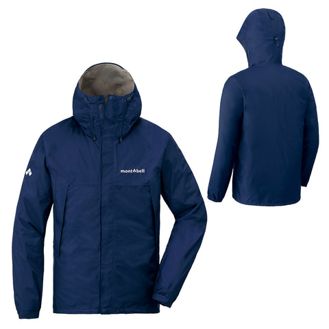 Montbell Mens Rain Hiker Jacket