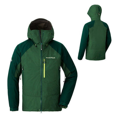 Dyna Action Parka Mens