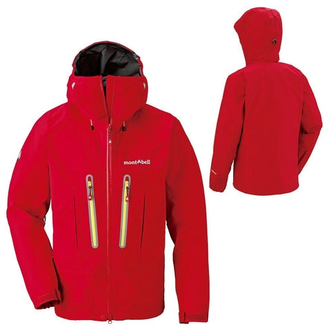 Stream Jacket Women's