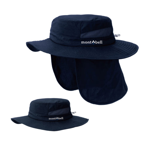 Montbell Sahara Hat