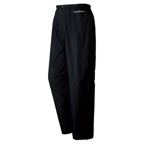 Montbell Mens Rain Dancer Pants