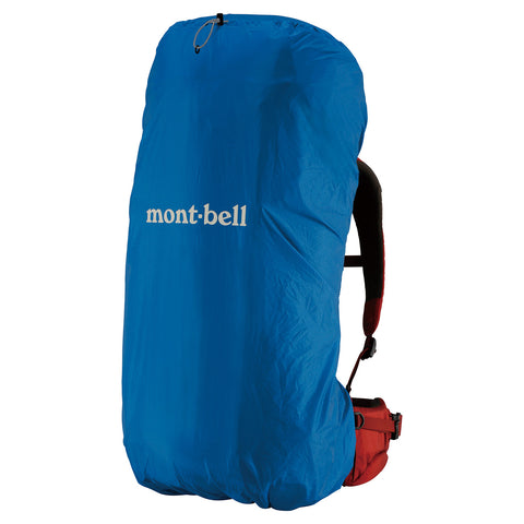 Montbell Just Fit Pack Cover 60
