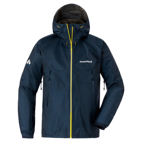 Montbell Mens US Versalite Jacket