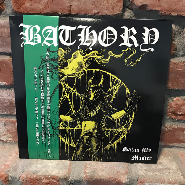 Bathory - Satan My Master LP