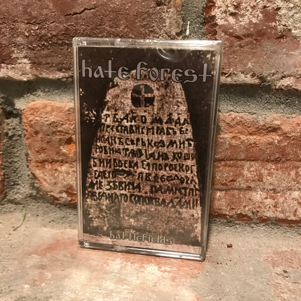 Hate Forest - Battlefields CS