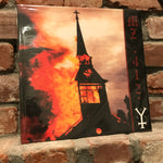 Mz.412 - Burning The Temple Of God LP