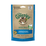 Feline Greenies™ Dental Treats