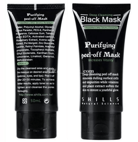 The #1 Selling Blackhead mask on the market. Penetrates deep to absorb dirt and grime from the face. Regulates oil secretion to keep skin smooth and prevent acne. Powerfully removes deep blackheads from pores.