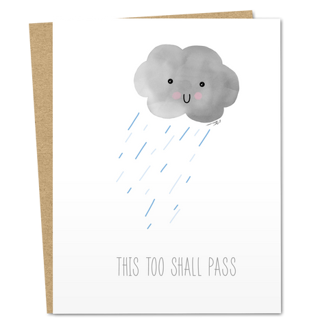 This Too Shall Pass - The Good Snail