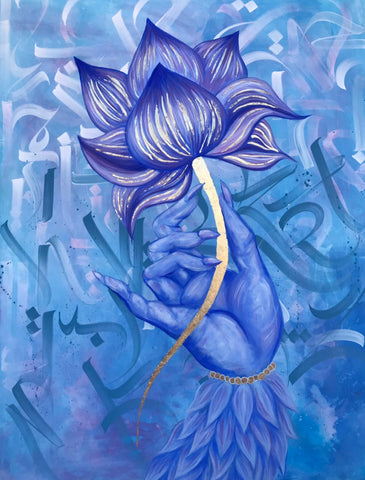 Blue Egyptian Lotus
