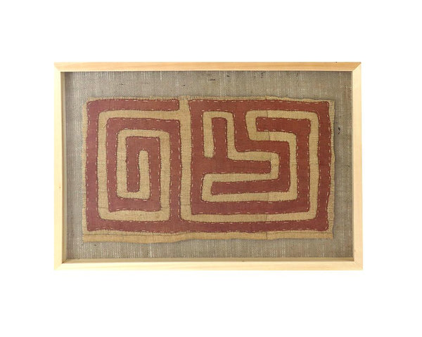 Limited Edition Framed Kuba Cloth - XIV