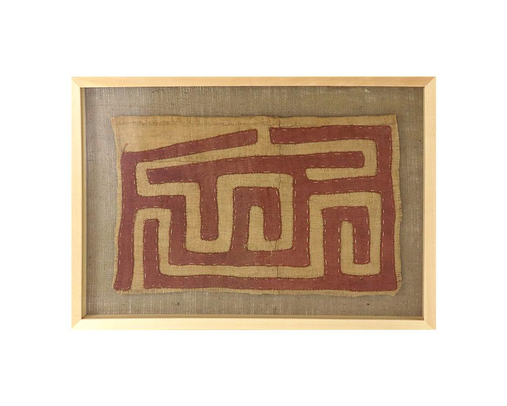 RESERVED - Limited Edition Framed Kuba Cloth - I