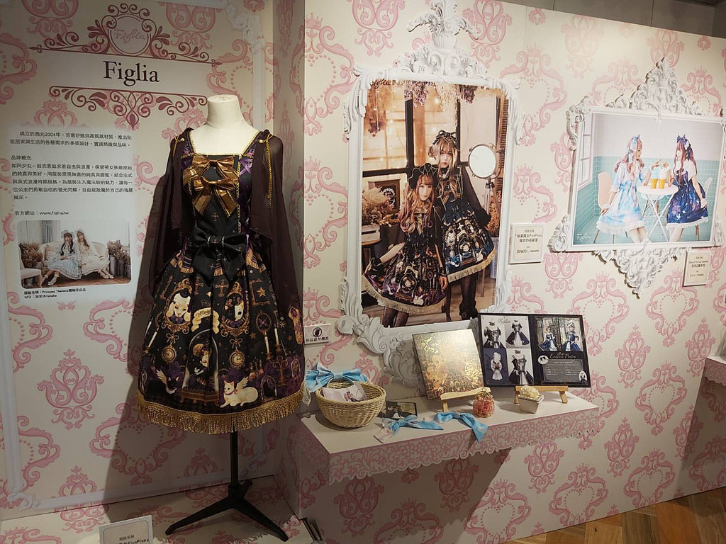 Figlia in『Romantic Lolita』Lolita Fashion Exhibition
