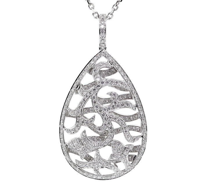 14k White Gold 2.25ct 3D Design Pendant