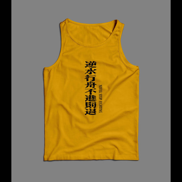 NEVER STOP FIGHT ASIAN PRINT MMA BOXING GYM TANK TOP