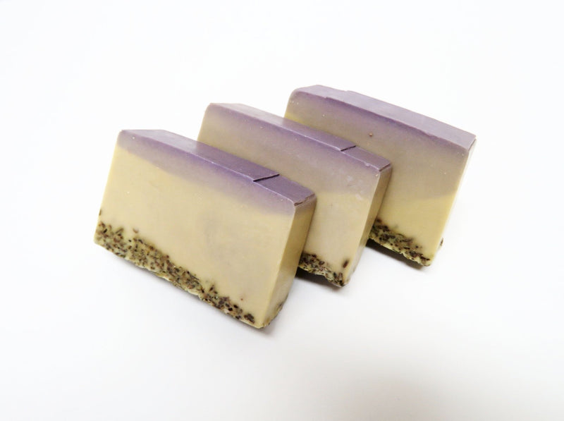 Soothing Lavender Soap ~