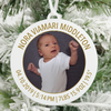 Baby Birth Stats Photo Christmas Ornament