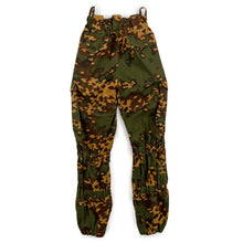 Gorka K2 Partizan Trousers [Ready To Ship]