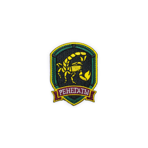 Renegades Faction Patch