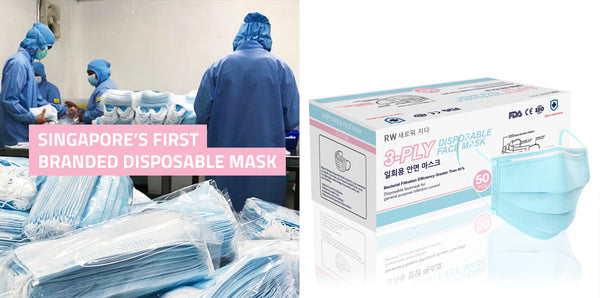 RW Singapore's First Branded Disposable Mask