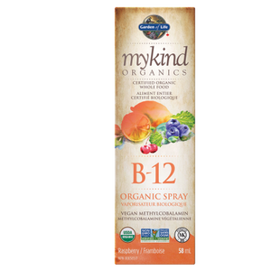 Garden of Life, B12 Organic Spray (58 ml)