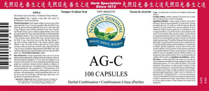 Nature's Sunshine Products, AG-C (100 Capsules)