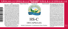 Nature's Sunshine Products, HS-C (100 Capsules)