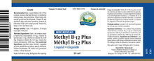 Nature's Sunshine Products, Methyl B-12 Plus (59 ml)