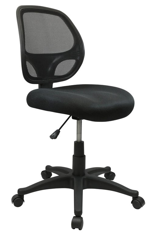 Adjustable Office Chair with Syncho Mechanism - Mesh Chair