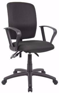 Loop Arms Office Chair