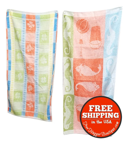 Set of 2 Colorful Bath or Beach Towels - bathroom towel
