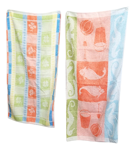 Vintage Indanthrep Colorful Bath or Beach Towels, Set of Two