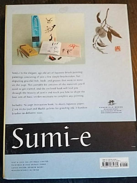 New Sumi-E (Japanese Brush Painting Kit 2) - Arts & Craft Supply