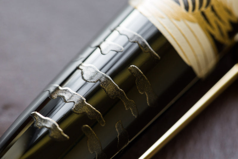 Namiki Nippon Art Maki-e Fountain Pen - Crane/Turtle