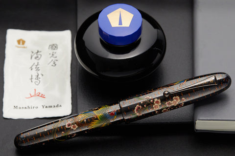 Namiki Emperor Maki-e Fountain Pen - Rakucho Birds and Weeping Cherry Blossom