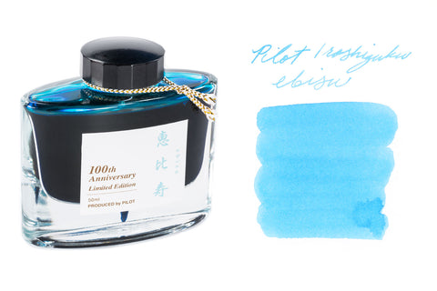 Pilot Iroshizuku Ebisu - 50ml Bottled Ink (100th Anniversary Limited Edition)