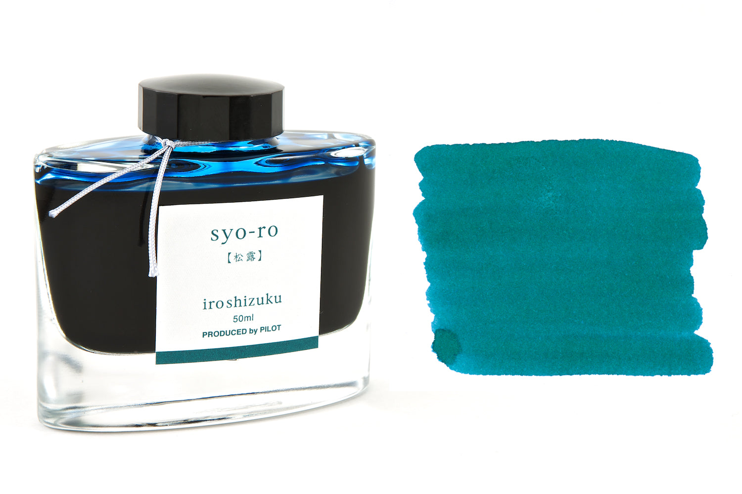 Pilot Iroshizuku Syo-ro - 50ml Bottled Ink