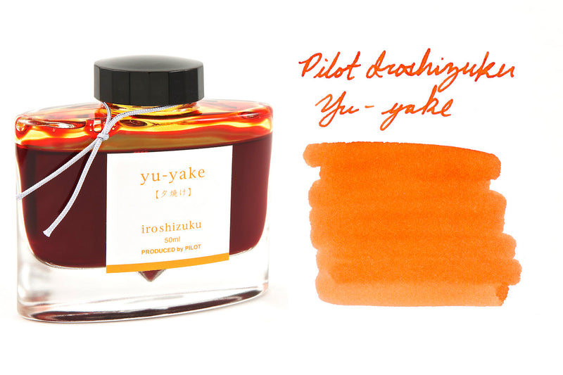 Pilot Iroshizuku Yu-yake - 50ml Bottled Ink