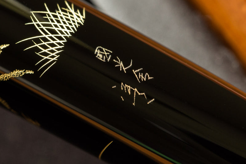 Namiki Chinkin Fountain Pen - Rooster